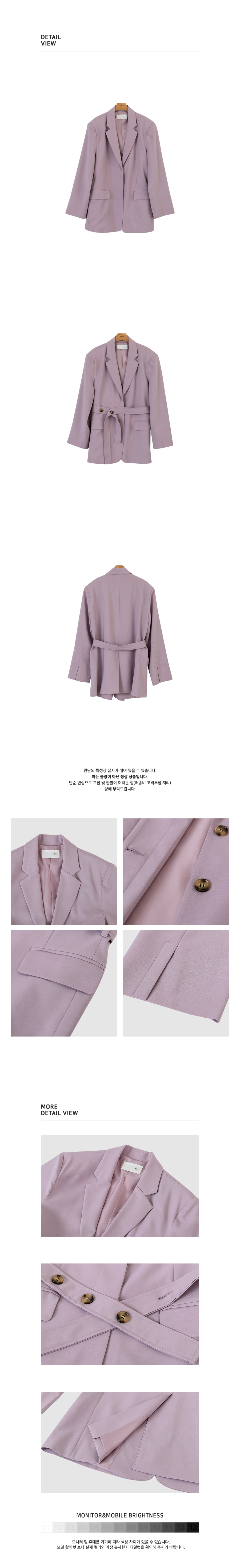 틸 아이 다이(TILL I DIE) Belt hidden button tailored blazer [LILAC]